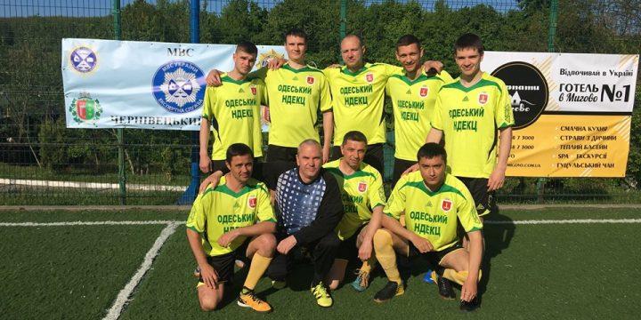 Турнір з міні-футболу серед працівників Експертної служби МВС України