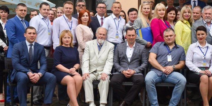Міжнародна науково-практична конференція «Організація та проведення комплексних заходів при масовому травматизмі з метою ідентифікації особи»