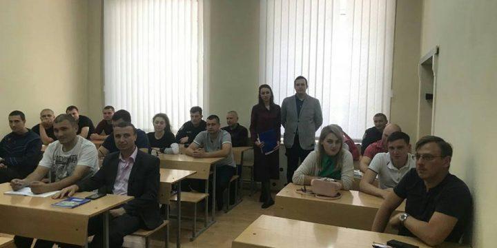 Семінар-тренінг для проходження короткострокового підвищення кваліфікації інспекторів-криміналістів слідчих підрозділів ГУНП в Одеській області