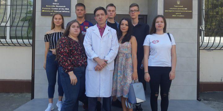 Ознайомча екскурсія для студентів Одеської Національної академії харчових технологій