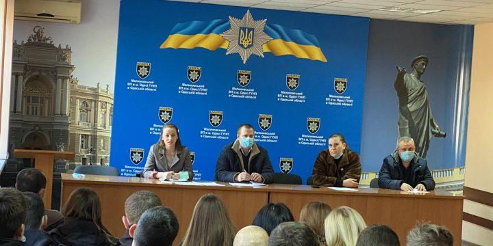 Семінар-тренінг для проходження короткострокового підвищення кваліфікації для працівників слідчих та криміналістичних підрозділів ГУНП в Одеській області