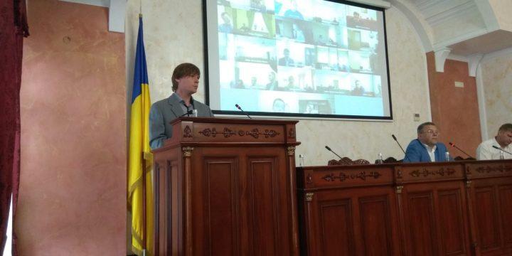 Навчально-методичний семінар «Особливості організації процесуального керівництва у кримінальних провадженнях»